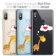 "Coque Crystal Gel Xiaomi Redmi Note 5 (5.99"") Extra Fine Love - Girafe Amoureuse"