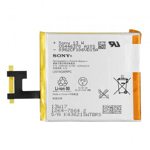 Visuel unique de Batterie d'Origine Sony LIS1502ERPC Pour Xperia Z L36H (2330 mAh)