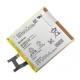 Visuel supplémentaire de Batterie d'Origine Sony LIS1502ERPC Pour Xperia Z L36H (2330 mAh)