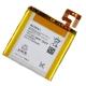 Visuel unique de Batterie d'Origine Sony LIS1499ERPC Pour Xperia T LT30P (1780 mAh)