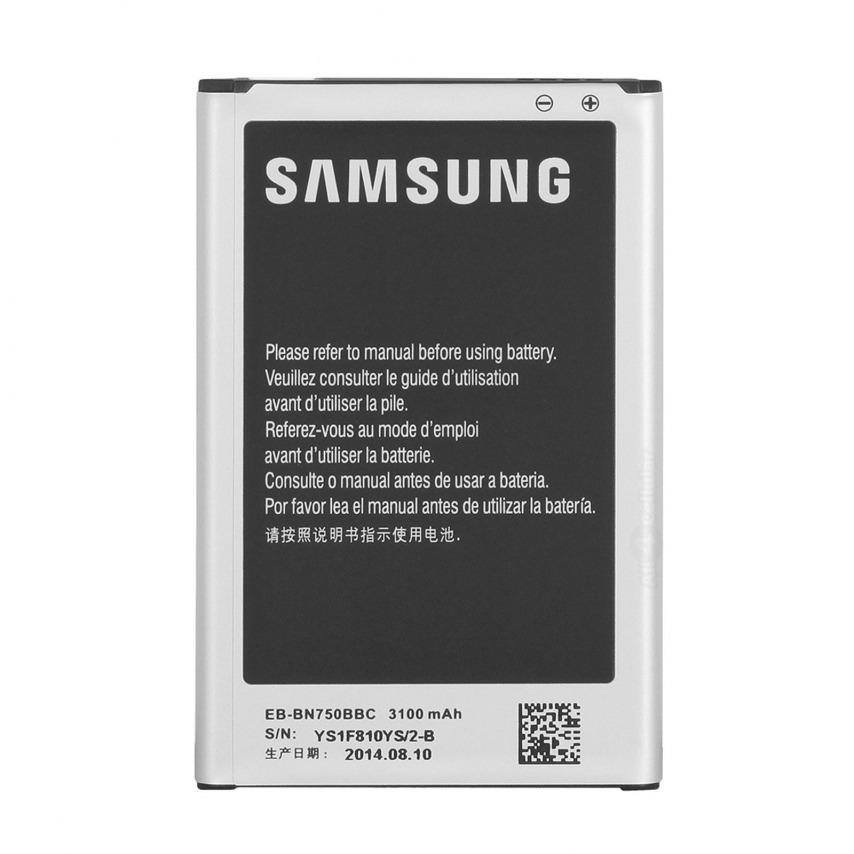Zoom sur Batterie d'Origine Samsung EB-BN750BBC Pour Galaxy Note 3 Neo / Lite (3100 mAh)