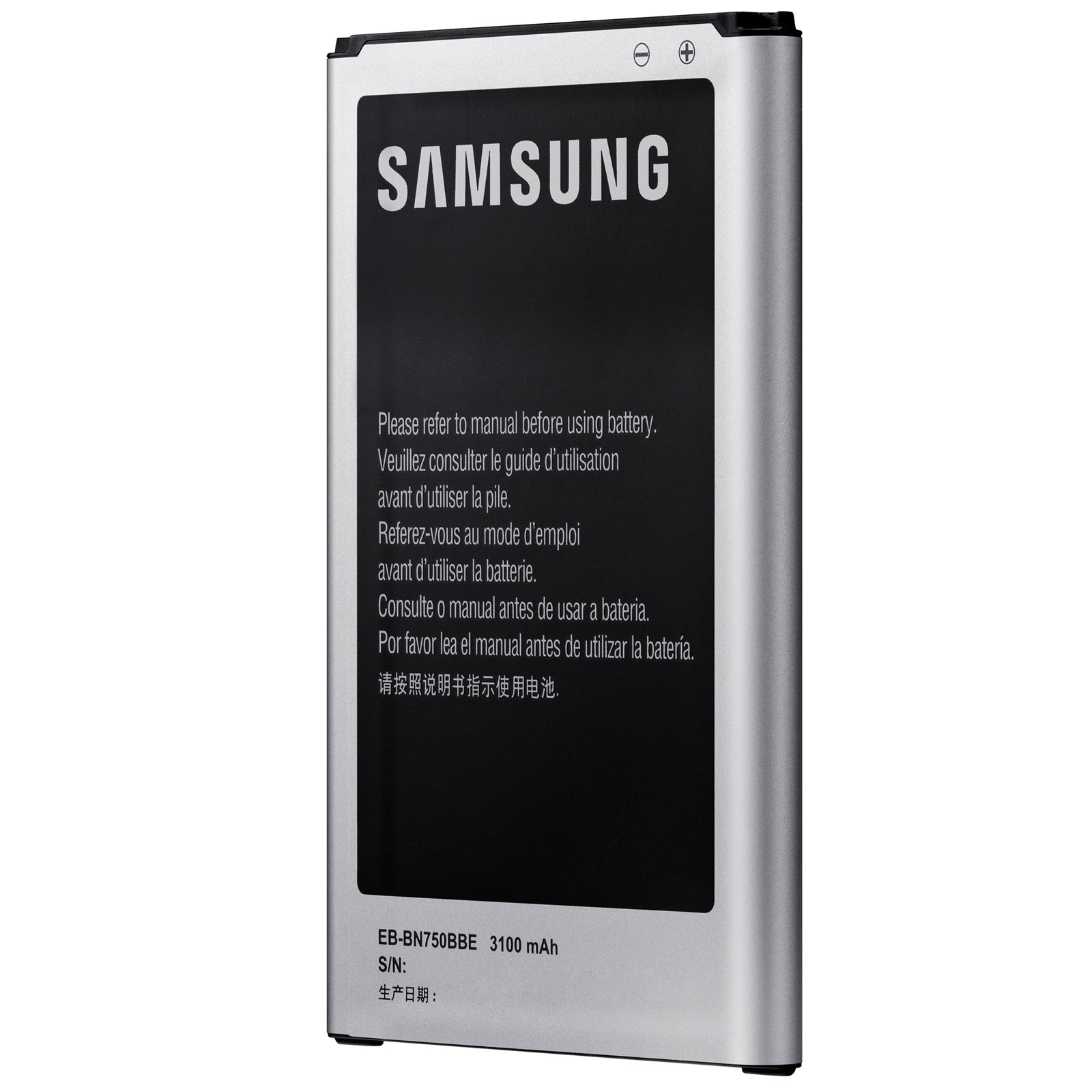 batterie d 39 origine samsung eb bn750bbc pour galaxy note 3 neo lite 3100 mah. Black Bedroom Furniture Sets. Home Design Ideas