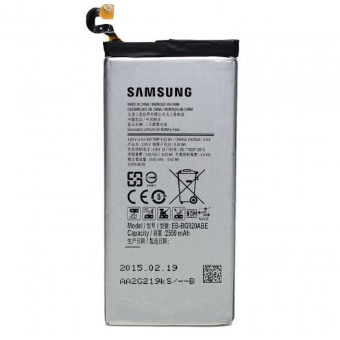Zoom sur Batterie d'Origine Samsung EB-BG920ABA Pour Galaxy S6 (2550 mAh)