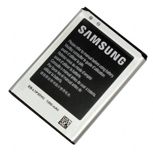 Vue détaillée de Batterie d'Origine Samsung EB-L1P3DVU Pour Galaxy Fame / Fame Lite (1300 mAh)