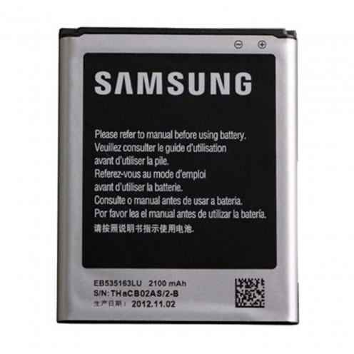 Batterie d'Origine Samsung EB535163LU Pour Galaxy Grand / Plus / Neo (2100 mAh)