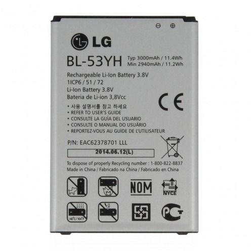 Zoom sur Batterie d'Origine LG BL-53YH Pour LG G3 - D855 (3000 mAh)