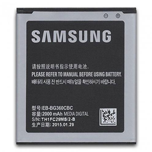 Vue détaillée de Batterie d'Origine Samsung EB-BG360CBC Pour Galaxy Core Prime (2000mAh)