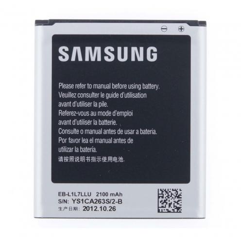 Batterie d'Origine Samsung EB-L1L7LLU Pour Galaxy Premier / Express 2 / Core LTE (2100 mAh)