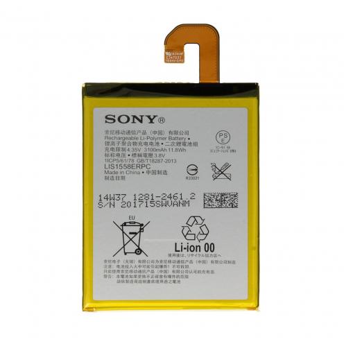 Zoom sur Batterie d'Origine Sony LIS1558ERPC Pour Xperia Z3 D6603 (3100 mAh)