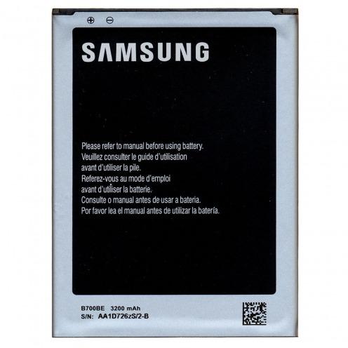 """Vue détaillée de Batterie d'Origine Samsung B700BE Pour Galaxy Mega 6.3"""" i9200 (3200mAh)"""