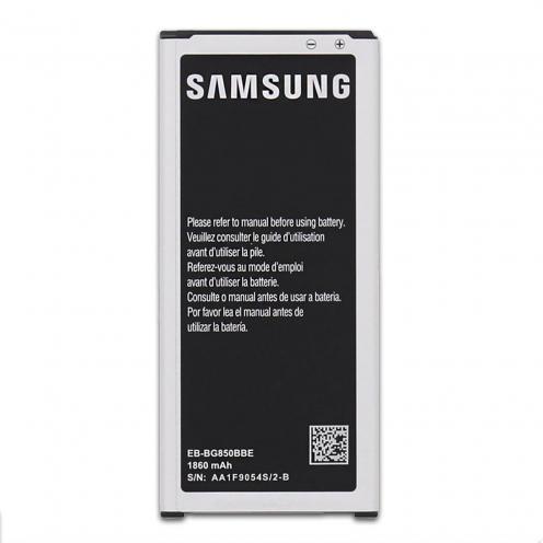 Zoom sur Batterie d'Origine Samsung EB-BG850BBE/C/U Pour Galaxy Alpha G850 (1860mAh)