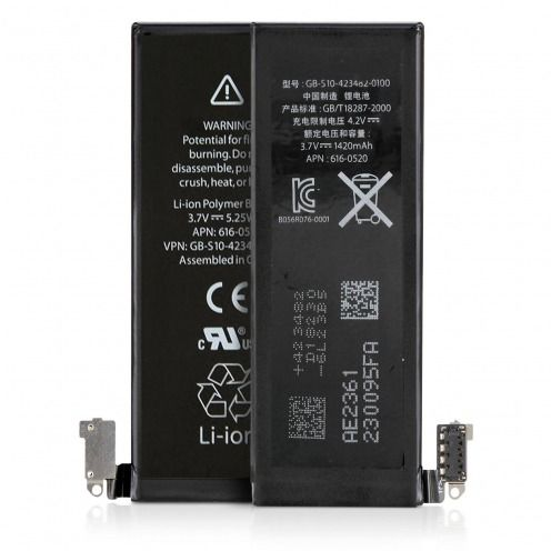 Visuel unique de Batterie d'Origine Apple pour Apple iPhone 4 - APN: 616-0520 1420 mAh