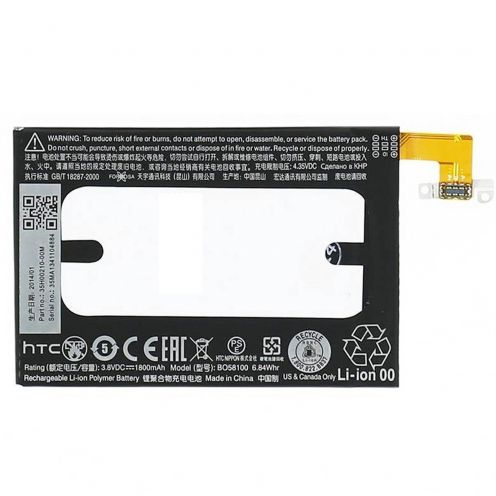Batterie d'Origine HTC B058100 Pour HTC One Mini M4 (1800mAh)