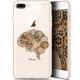 """Coque Gel Apple iPhone 7/8 Plus (4.7"""") Extra Fine Motif -  Mécanismes du Cerveau"""