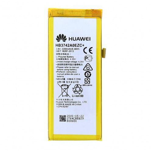 Batterie d'Origine Huawei HB3742A0EZC+ Pour Ascend P8 Lite (2200 mAh)
