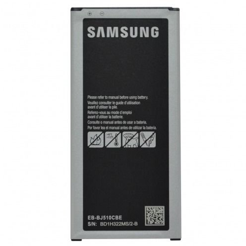 Batterie d'Origine Samsung EB-BJ510CBE Pour Galaxy J5 2016 (J510) (3100 mAh)