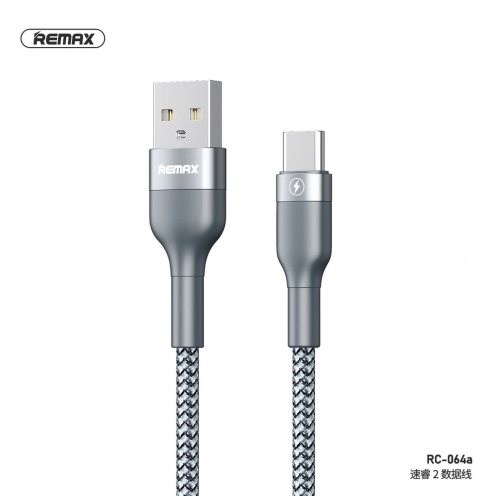 Remax© Cable USB Sury 2 series Type C 2,4A RC-064a Argent