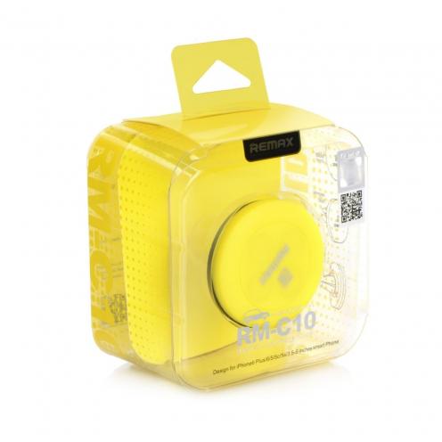 REMAX Support Voiture Magnétique to Grille de Ventilation RM-C10 Noir-yellow