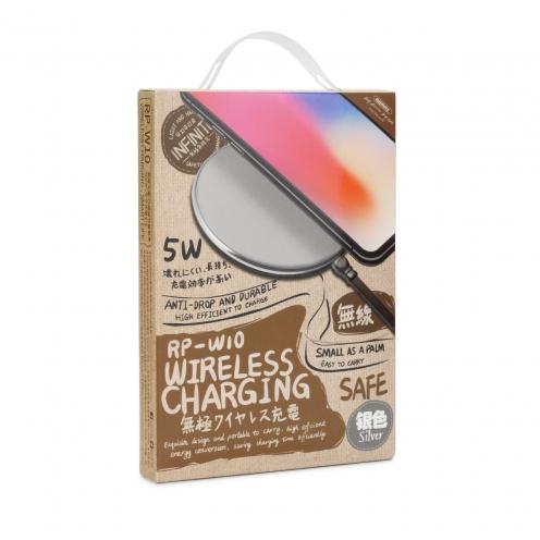 REMAX Chargeur Sans Fil RP-W10 Argent