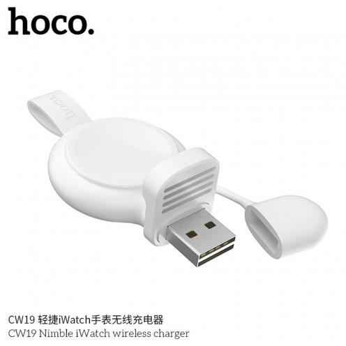 HOCO Chargeur Sans Fil Nimble working avec iWatch CW19