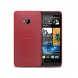 Photo réelle de Coque Ultra Fine 0.3mm Frost HTC One Rouge