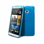 Visuel unique de Coque HTC One Frozen Ice Extra Fine Bleue