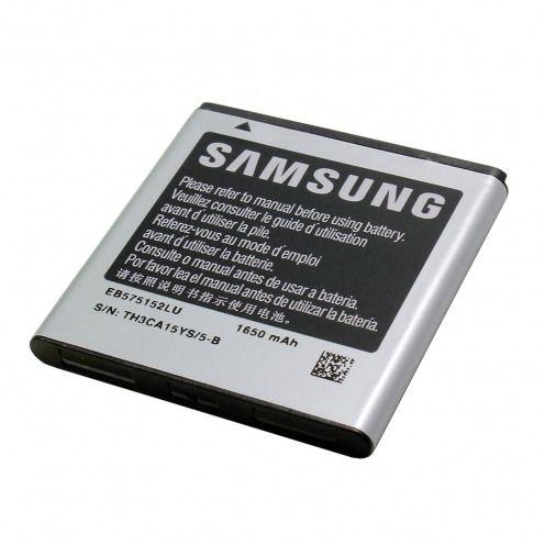 Batterie d'Origine Samsung EB575152LU Pour Galaxy S i9000 (1.650mAh)