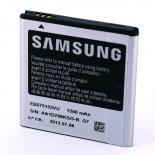 Visuel unique de Batterie d'Origine Samsung EB575152VU (1500 mAh) Pour Galaxy S - S Plus / scl - GT-i9000/i9001/i9003/i9010
