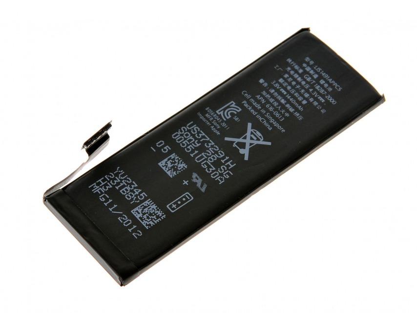 Zoom sur Batterie d'Origine Apple pour Apple iPhone 5 - APN: 616-0613 1440 mAh
