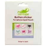 Visuel unique de Home Sticker Autocollant bouton Home iPhone 3GS / 4 / 4S / 5 Design Cats