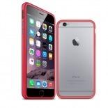 Visuel unique de Coque Bumper iPhone 6 HQ Rouge