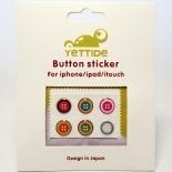 Zoom sur Home Sticker Autocollant bouton Home iPhone 3GS / 4 / 4S Design Bouton