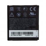Vue complémentaire de Batterie Origine HTC BA-S470 (1230 mAh) Pour HTC Desire HD