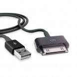 Vue portée de Micro chargeur voiture / Allume cigare USB avec Câble data Noir iPhone 3G/S/4/S